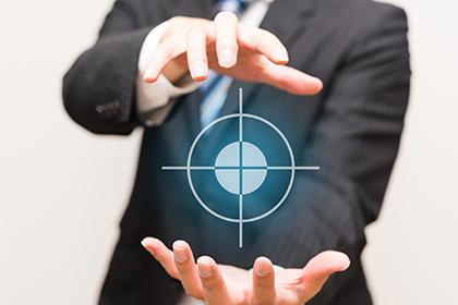 ターゲティング「具体的な良質な顧客層」を抽出